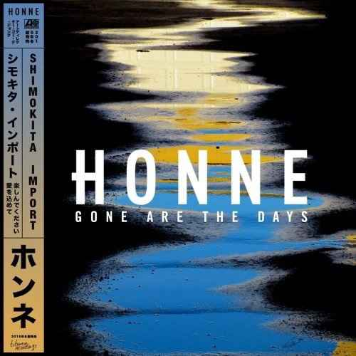 Album art for Gone Are the Days